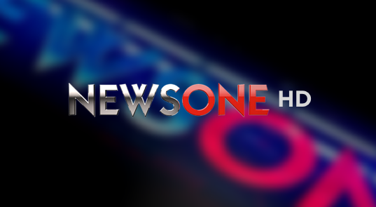 News One HD